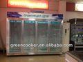 Verticale usato vetrina refrigerata freezer_ greenhealth lg serie