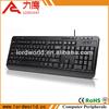USB wired laptop keyboard