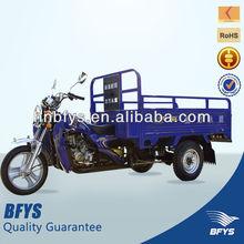 Motor tricycle/three wheeled motorcycle/cargo trike hot sale