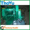 Large capacity sugar cane crusher/sugar cane mill(SMS:008615837162163)