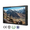20 inch fashion tv Motion sensor all in one pc touchscreen