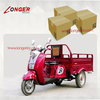 Multifunctional three wheel motorcycle|Petrol motorcycle|