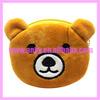 Cute kids bear shape animal plush mini coin pouch with key chain AAC-1473