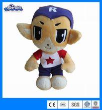 plush stuffed King Rock toy