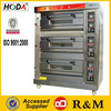 Fast food and international restaurant kitchen equipment