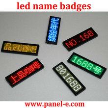 (LANPAI) magnet or pin 1.85mm 12x48 Red running LED name tag