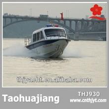 THJ930 Fiberglass Fishing Best Boat