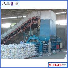 China Famous Brand JEWEL Hydraulic horizontal baler machine for waste paper