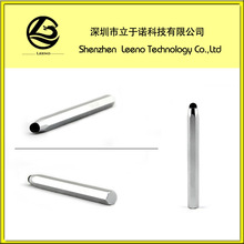Pencil Shaped Aluminum Stylus Pen touch for Capacitive Screen