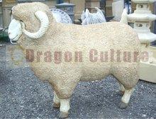 Playground equipment sculpture sheep