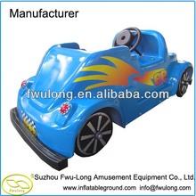 Remote control beetle car FUNNY