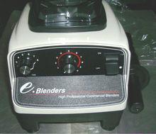 Ice Blender (Heavy duty)
