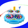Funny fishing game kids plastic battery operated fish toy for wholesale