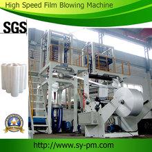 2014 new design SJ-50 High Speed Automatic Roll changing Plastic pe high quality blown film machine