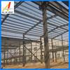 steel structure school building