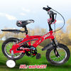cheap kids bikes bicycles with dirt bike kick starter