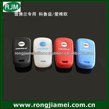 New fashion silicone car key cover for Mazda wholesale&Customize