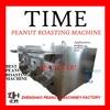hot sale high capacity corn roasting machine