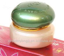 Rich supplement New YiQi Set 3+1 Whitening Body Lotion