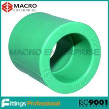 DIN 16962 green PPR fittings coupler