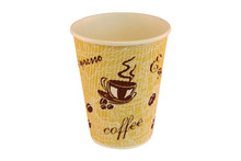 Paper Cup 12 oz suitable for Hot Drinks Generic Design
