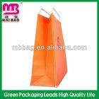 Animal print large plastic shopping bags custom made in big factory