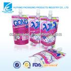 Safety food grade plastic juice packaging bag