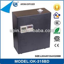 Ventilation System Model Fragrance Nebulizers,Aroma Nebulizer,With Digital Twin Display Circular Timer