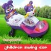 New model kids swing bike Plastic swing car for baby