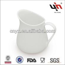 Y2100 White Small Milk Jug