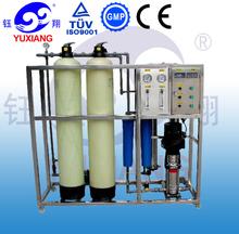 Yuxiang Reverse Osmosis water purification machines