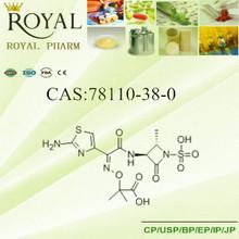 Aztreonam Cas No.78110-38-0