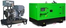 12,5 kVA Deutz Diesel Generator, new, with original Deutz engine, made in EU, open frame or soundproofed canopy