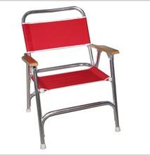 Folding Aluminum Lawn Beach Chair