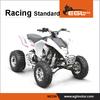 EGL 250cc racing atv, 250 atv, CE