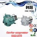 Portador del compresor para la condensación uit maquinaria, amoniaco compresores de refrigeración