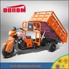 Tipping tricycle motorcycle truck 3-wheel tricycle for sale