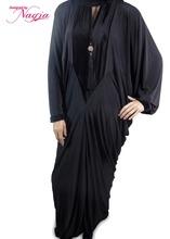 Butterfly Abaya with Black Velvet Design