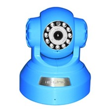 [Hot] Indoor Wireless 1.0 Megapixel HD P2P IP Camera