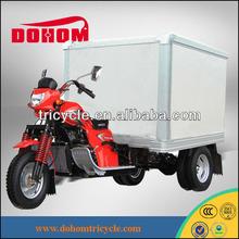 electric three wheel motorcycle