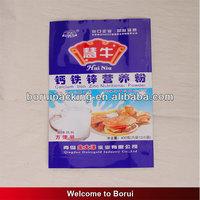plastic three sides sealed food bag ,three sides sealed food pouch