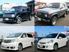 Japanese second hand car , foreign car also available