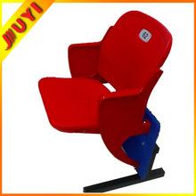 Atualização de alta qualidade inflável cadeira do estádio de plástico dobrável cadeira do estádio para eventos esportivos BLM-4372