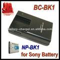 2014 preço de fábrica carregador para câmera digital sony bc-csk para sony np-bk1/np-fk1