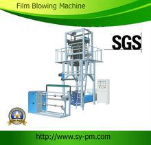 High Speed film blowing machine/blown film extrusion plant