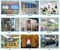 Restaurante do hospital supermercado edifício elevador 55 polegada suporte de chão LCD exibição de publicidade Horizontal / Vertical