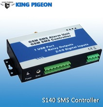 gsm relay switch controller(Big power , QUAD band)