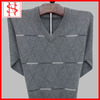 straped intarsia italian cashmere sweater for men