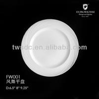 FW001 Hotel ceramics supplies modern square plain white crockery, catering dinner plates