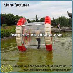 Floating Water Wheel,Inflatable Water Roller Wheel